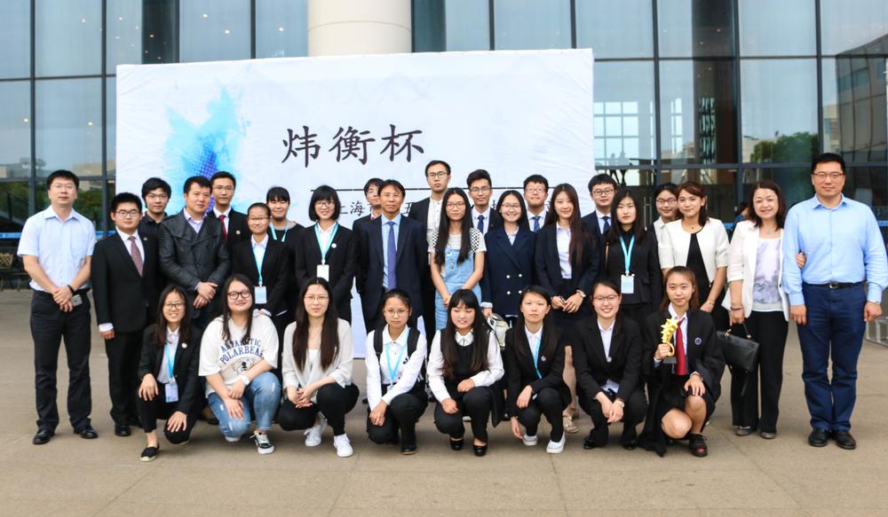 """第五届""""炜衡杯""""上海市大学生模拟法庭竞赛合影"""