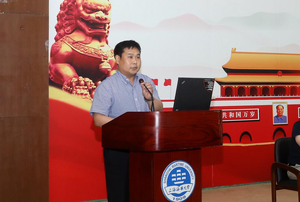 经济管理学院院长刘斌老师发言