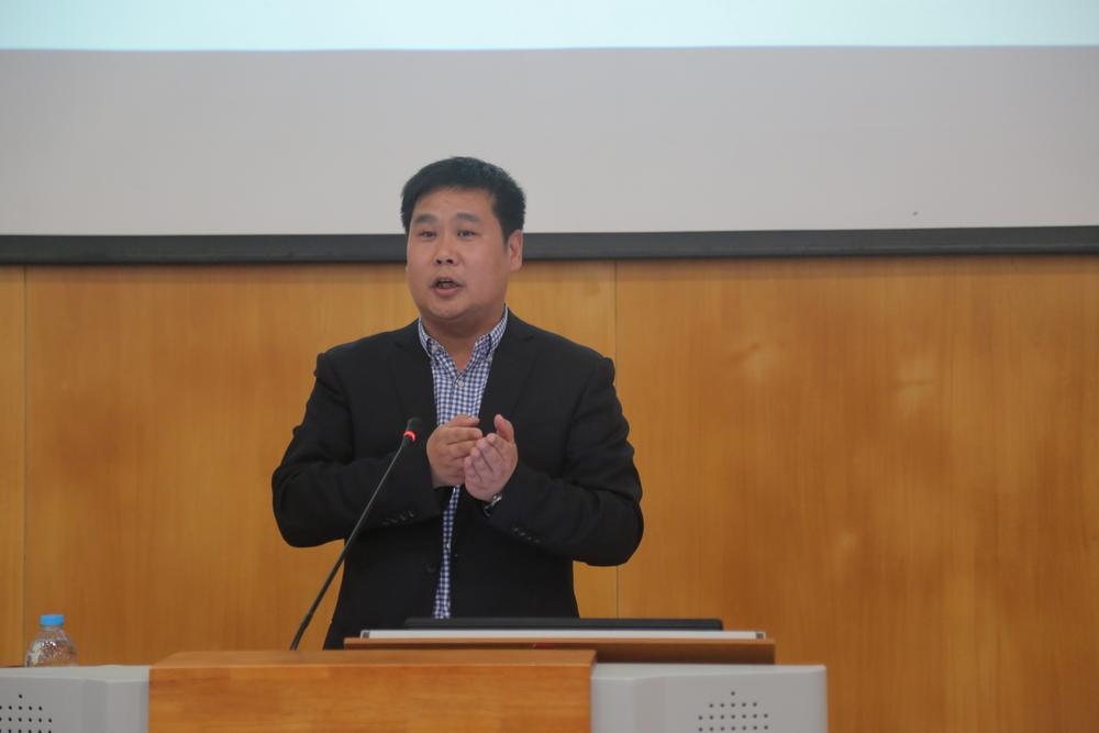 刘斌教授讲思想政治课