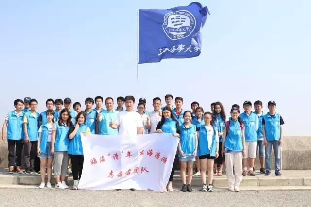 志愿者团队