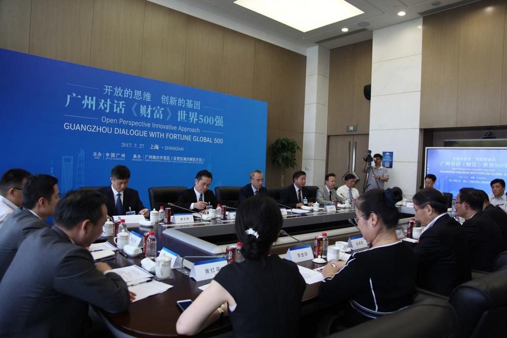 黄有方校长出席广州对话《财富》世界500强活动