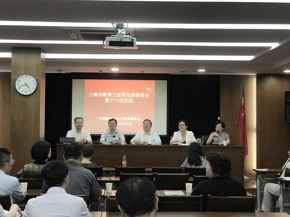 李序颖当选为上海市教育工会副主席