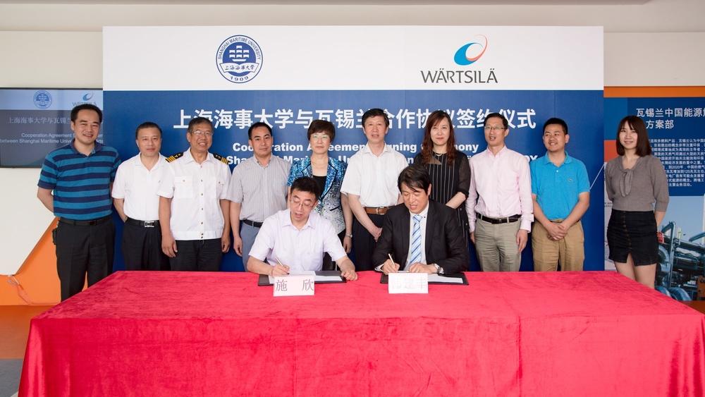 上海海事大学与瓦锡兰集团签署合作协议