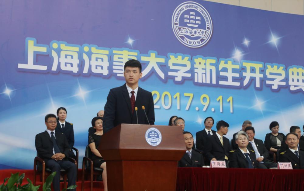 老生代表倪若冲同学发言