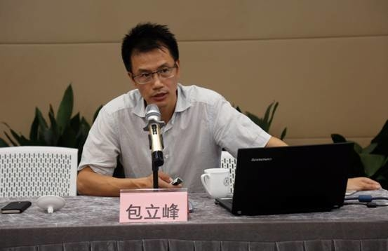 """上海戏剧学院党委宣传部副部长包立峰为学员讲授""""文化自信—民族精神的重建"""""""
