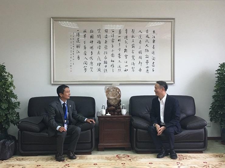 金永兴书记会见国际海事大学联合会副秘书长惠美裕