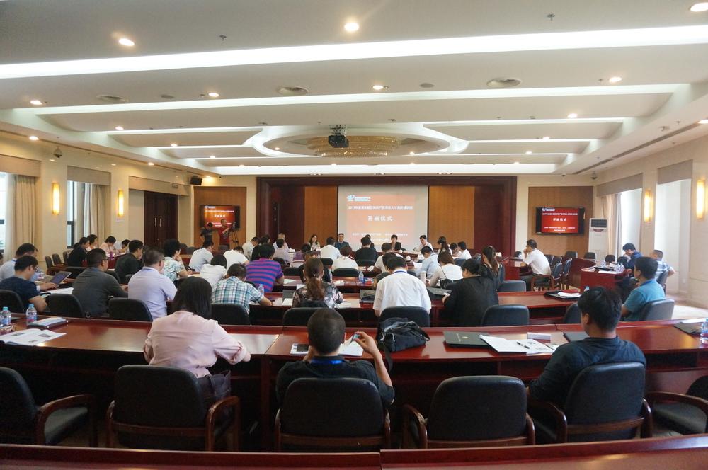浦东新区知识产权评议人才高阶培训班在我校举办
