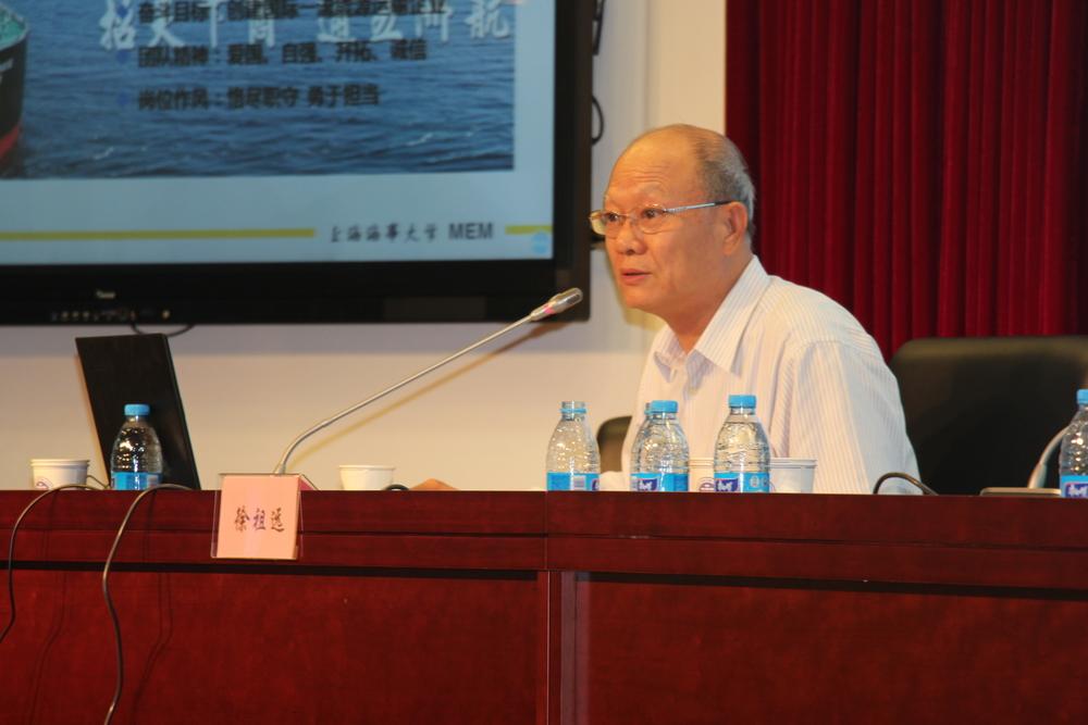 徐祖远先生作讲座
