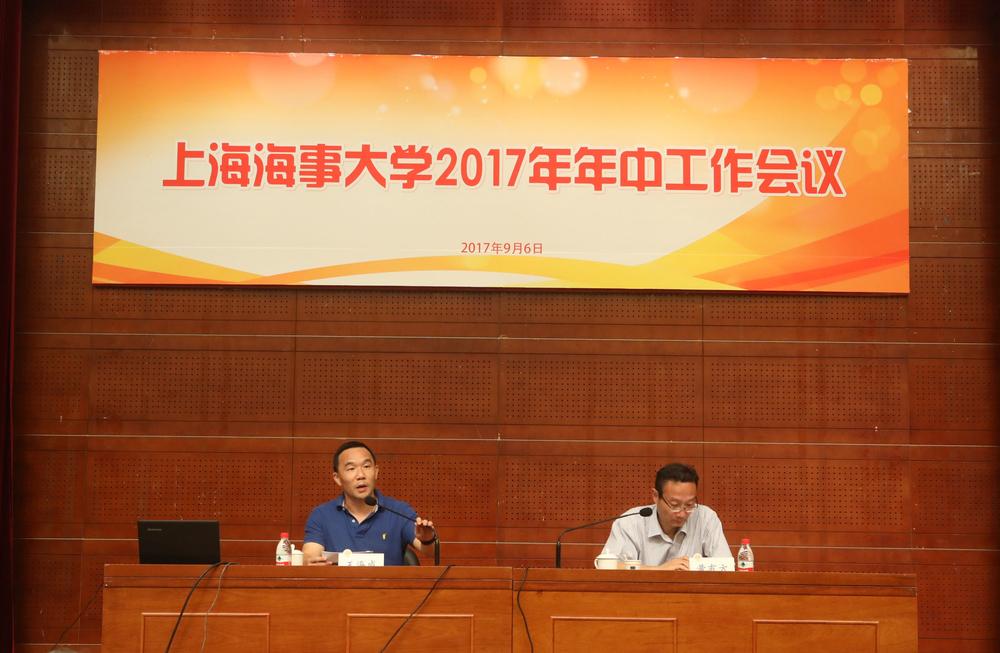 王海威副书记通报本学期相关工作计划