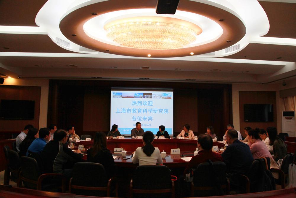 上海市教育科学研究院陆璟副院长一行来校调研