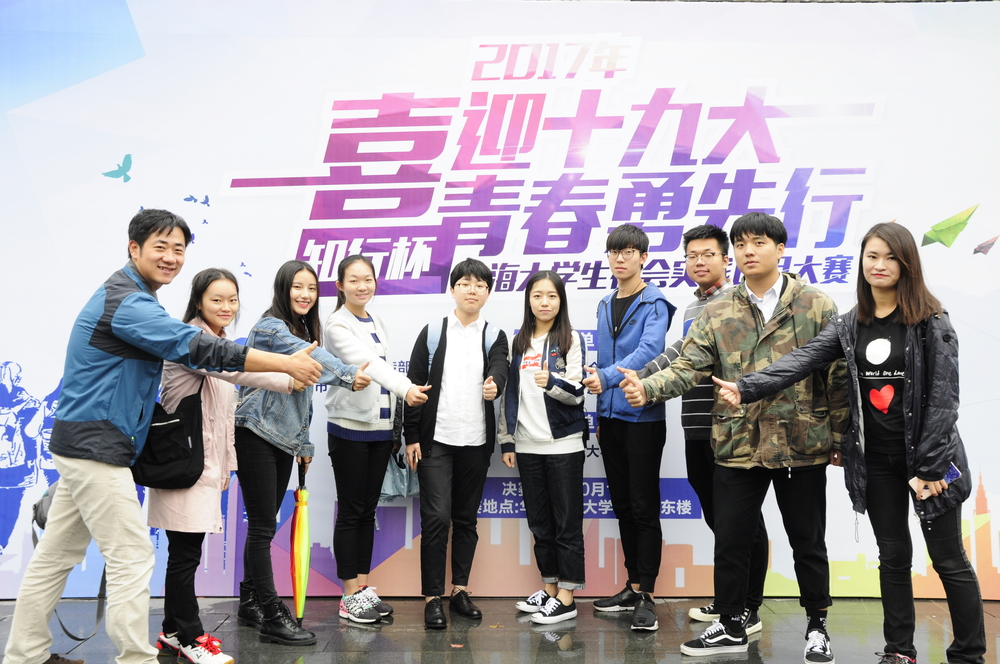 """我校3支暑期社会实践代表队参加""""知行杯""""上海市决赛"""
