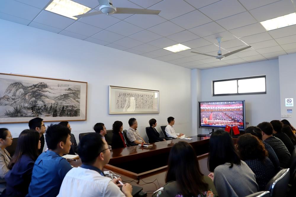 文理学院组织集体收看十九大开幕式