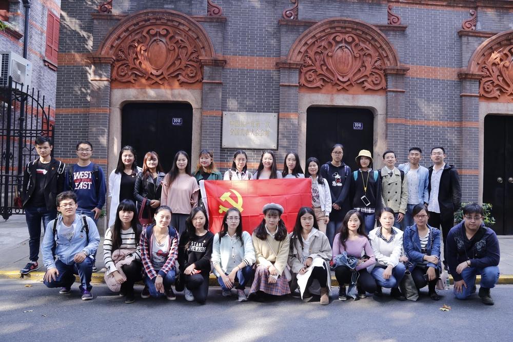 10月27日学生研究会倡议者集体瞻仰中共一大会址