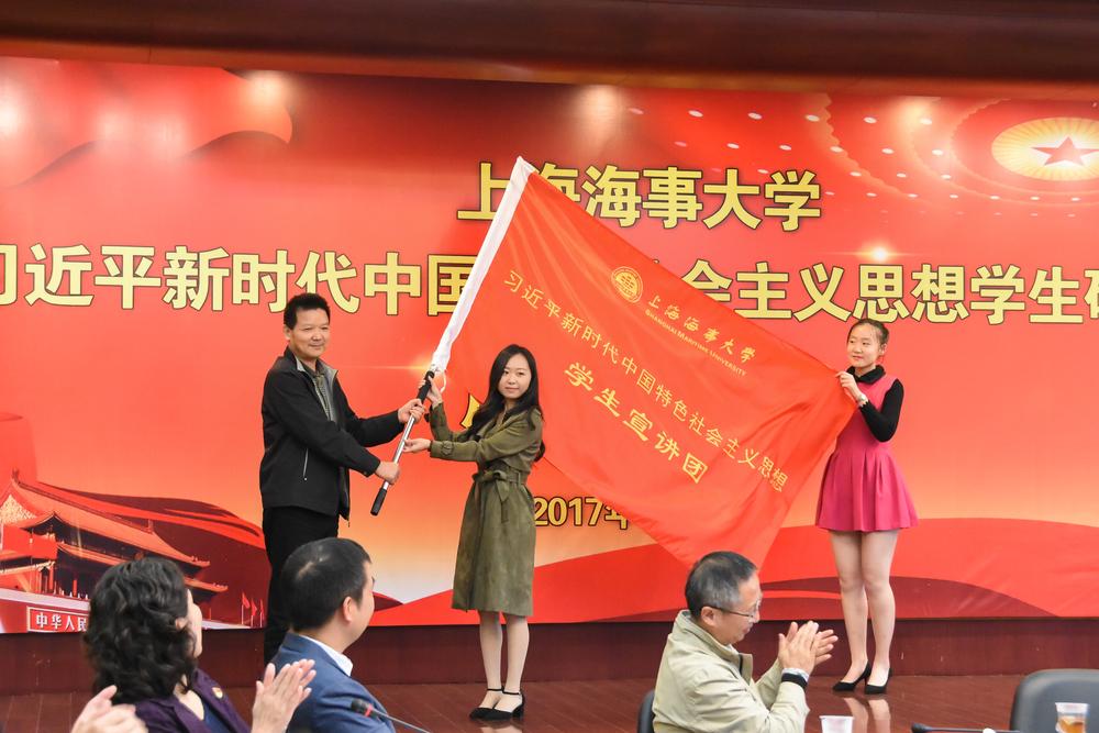 11月6日陈伟平主任为学生宣讲团授旗