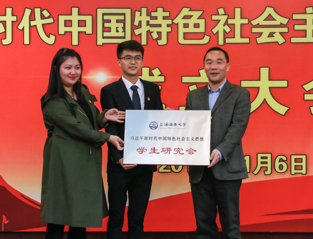 11月6日王海威副书记副校长为学生研究会授牌
