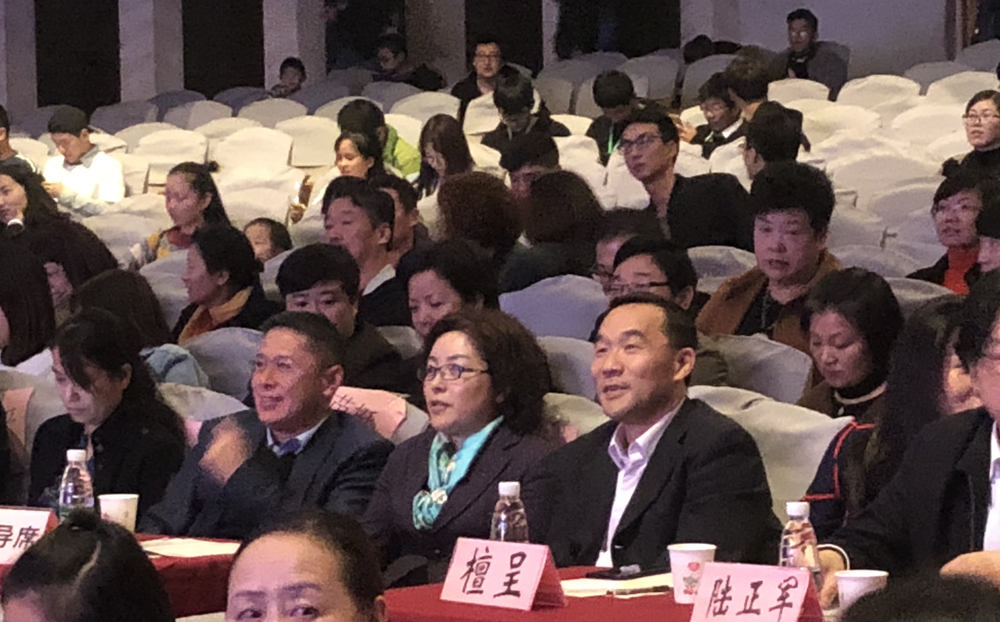 王海威副书记出席本次活动
