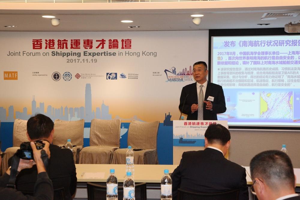 杨万枫副校长出席香港航运专才论坛并发表演讲
