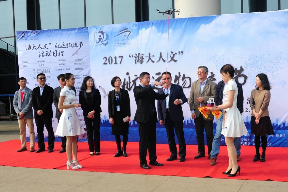 施欣副校长宣布航运物流节启幕
