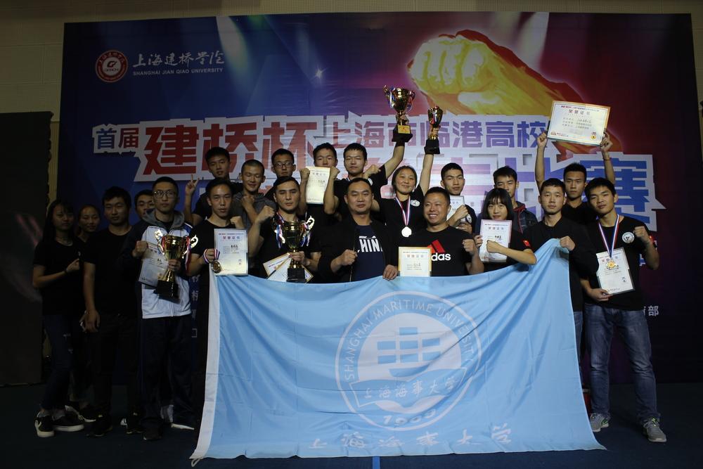 """""""建桥杯""""临港高校大学生拳击比赛"""