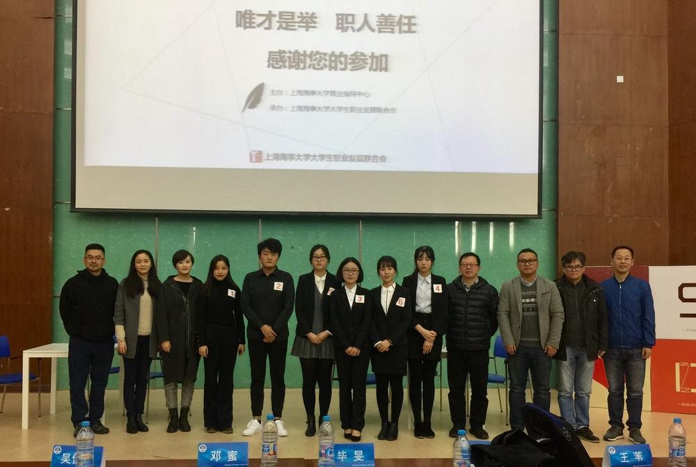 我校举行第八届大学生职业规划大赛