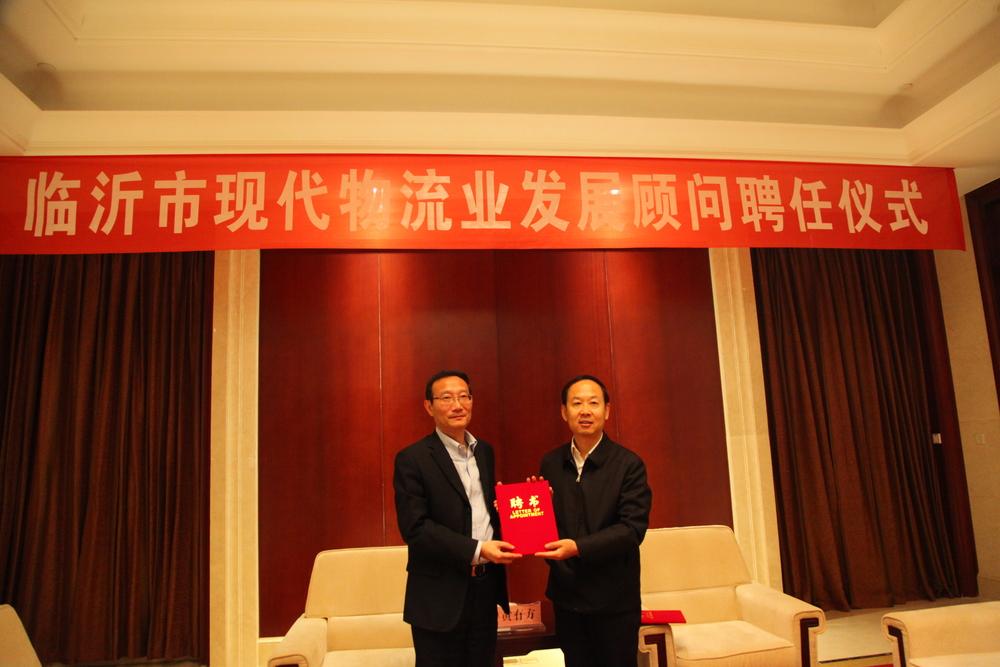 临沂市委常委、市政府常务副市长李沂明为黄有方教授颁发聘书