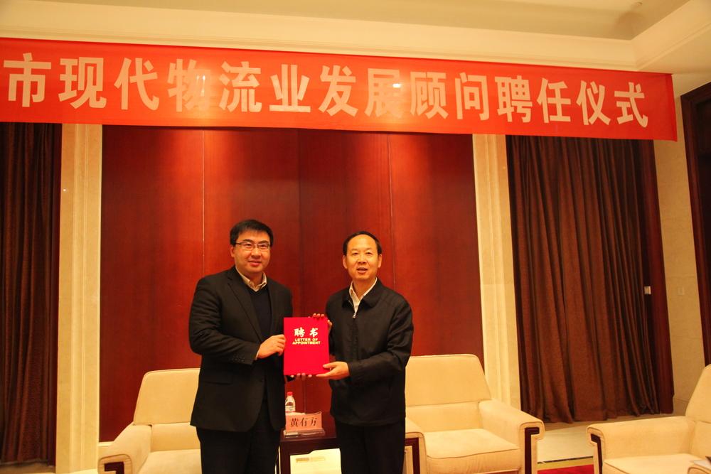 临沂市委常委、市政府常务副市长李沂明为杨斌教授颁发聘书