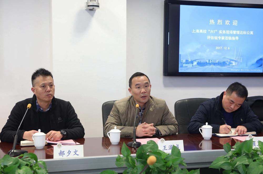 王海威副书记致辞欢迎督察组检查工作
