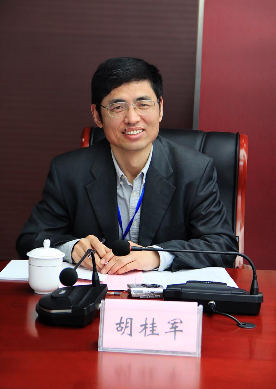 胡桂军老师