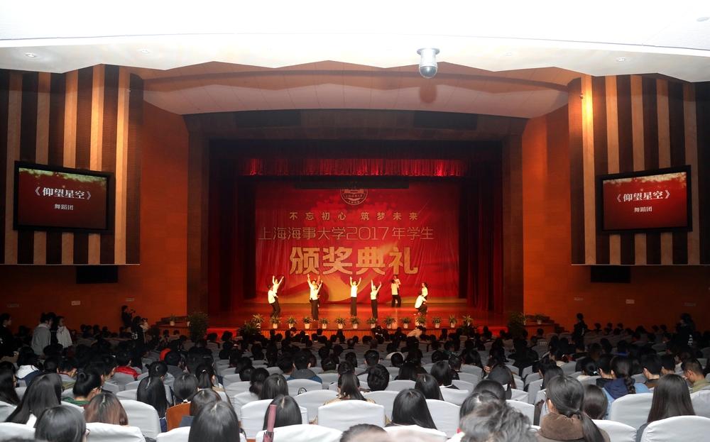 颁奖典礼现场2