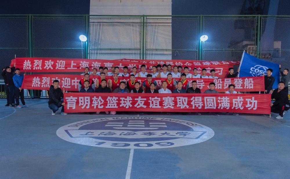 学生与港方篮球代表合影