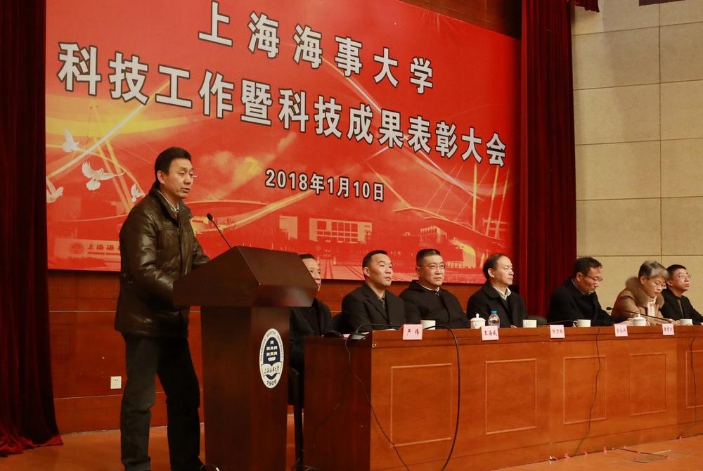 信息工程学院院长姜胜明代表获奖单位发言