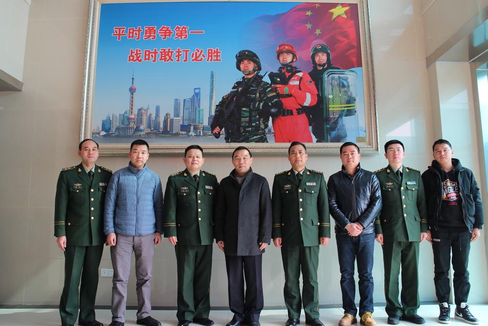 慰问武警上海市总队机动第一支队