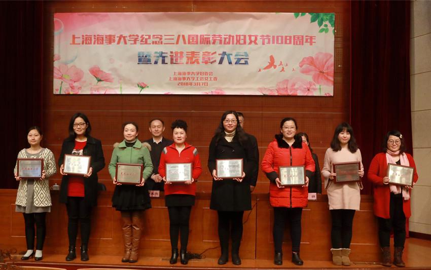 """我校2016-2017年度""""先进妇女小家""""获奖代表合影"""