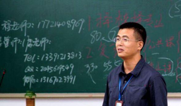 高军老师在上课