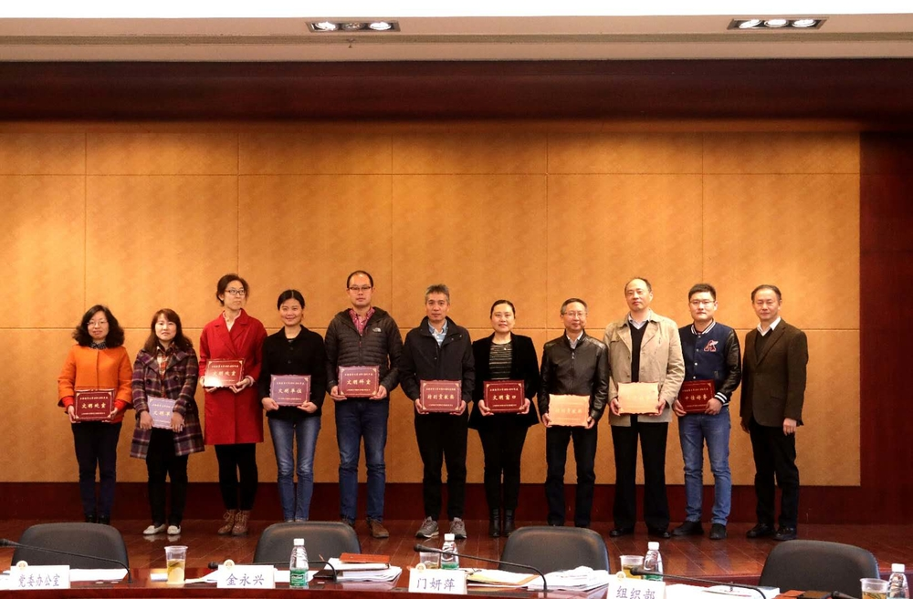 颁发2015-2016年度上海海事大学文明单位、处室、科室、窗口奖