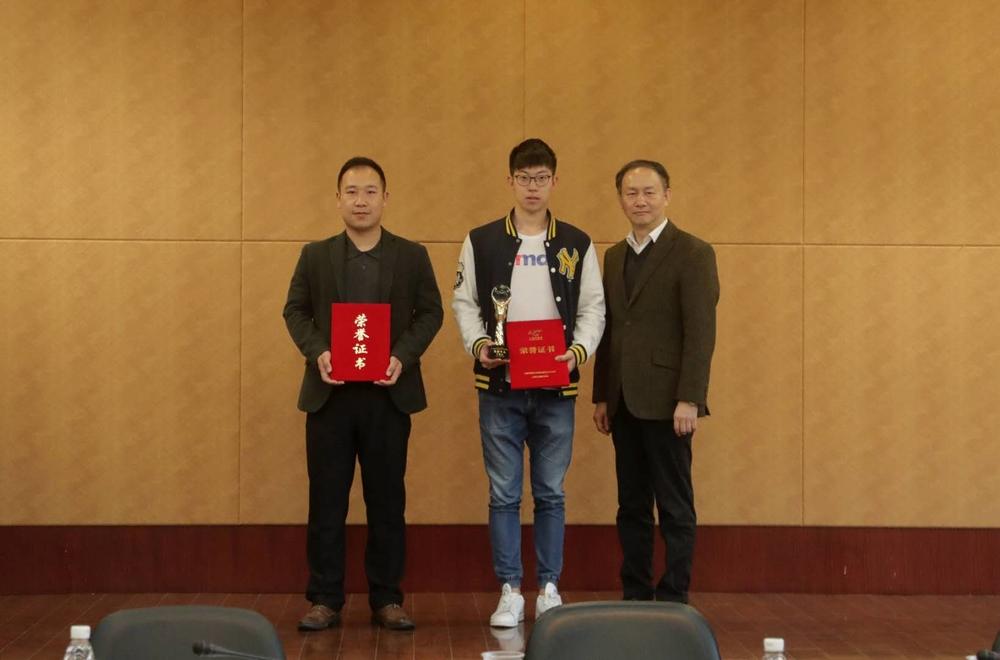 颁发2017年度上海市精神文明奖