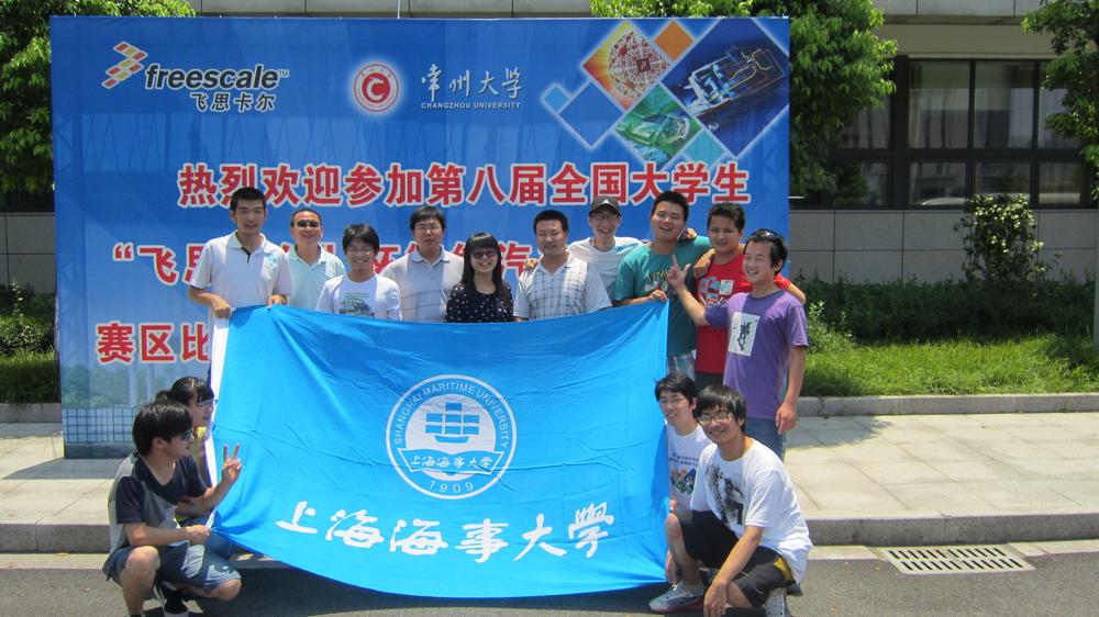2013华东赛合照(第八届-常州大学)