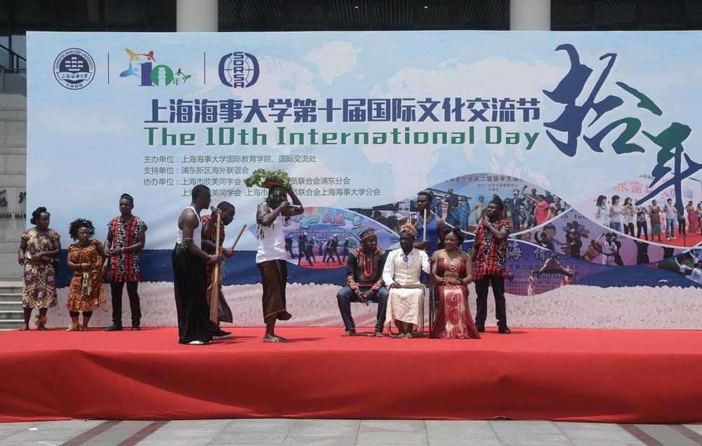 喀麦隆留学生民俗表演