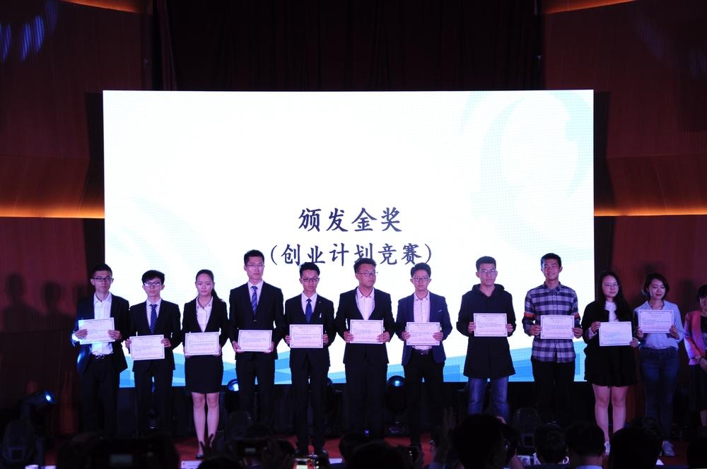 """我校在2018年上海市""""创青春""""大学生创业大赛决赛中获金奖"""