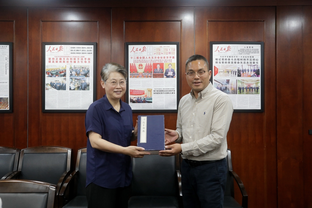 刘士安社长向门妍萍副书记赠送《习近平用典》