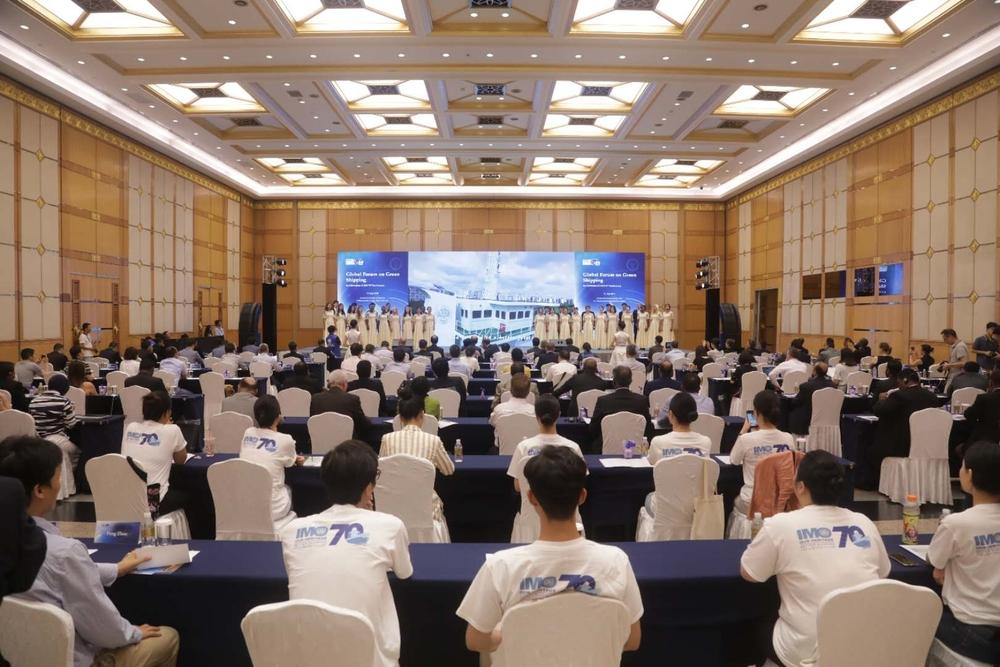全球绿色航运论坛暨庆祝国际海事组织成立70周年活动现场