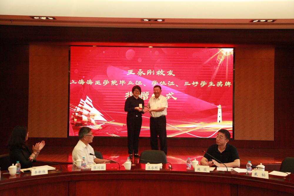 王永刚校友向母校捐赠上海海运学院毕业证、学位证和三好学生奖牌