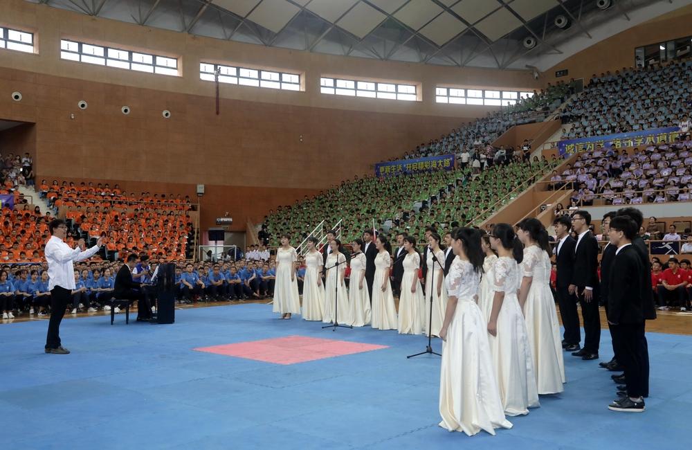 校学生合唱团演唱上海海事大学校歌《破浪向前》