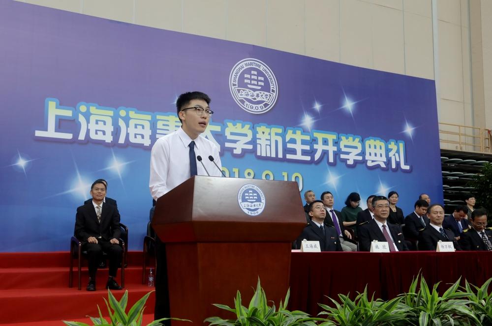 老生代表、海洋科学与工程学院材料152班沈树阳同学发言