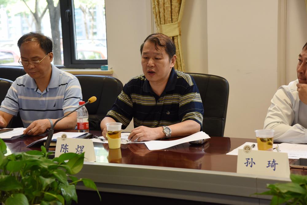 上海海事局选派现场审核工作组到我校审核