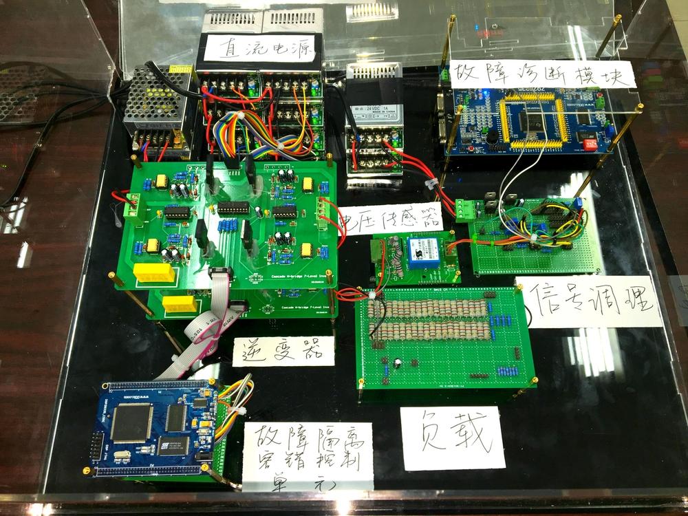 多电平逆变器嵌入式故障监控系统
