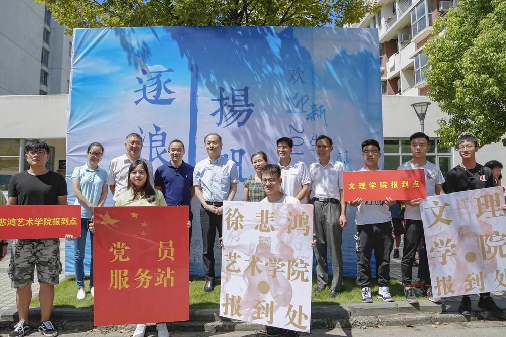 金永兴书记、王海威副校长与迎新工作人员合影