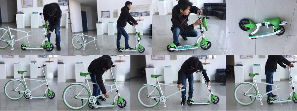 """大学生创新创业项目""""共享单车新体验"""""""