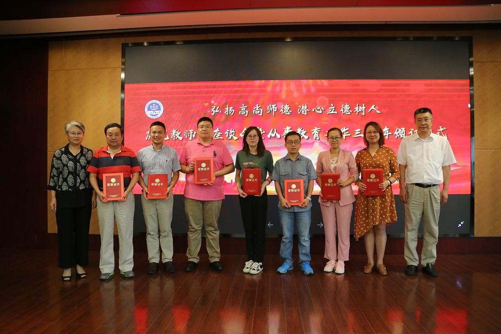 校领导为青教赛获奖教师颁发证书