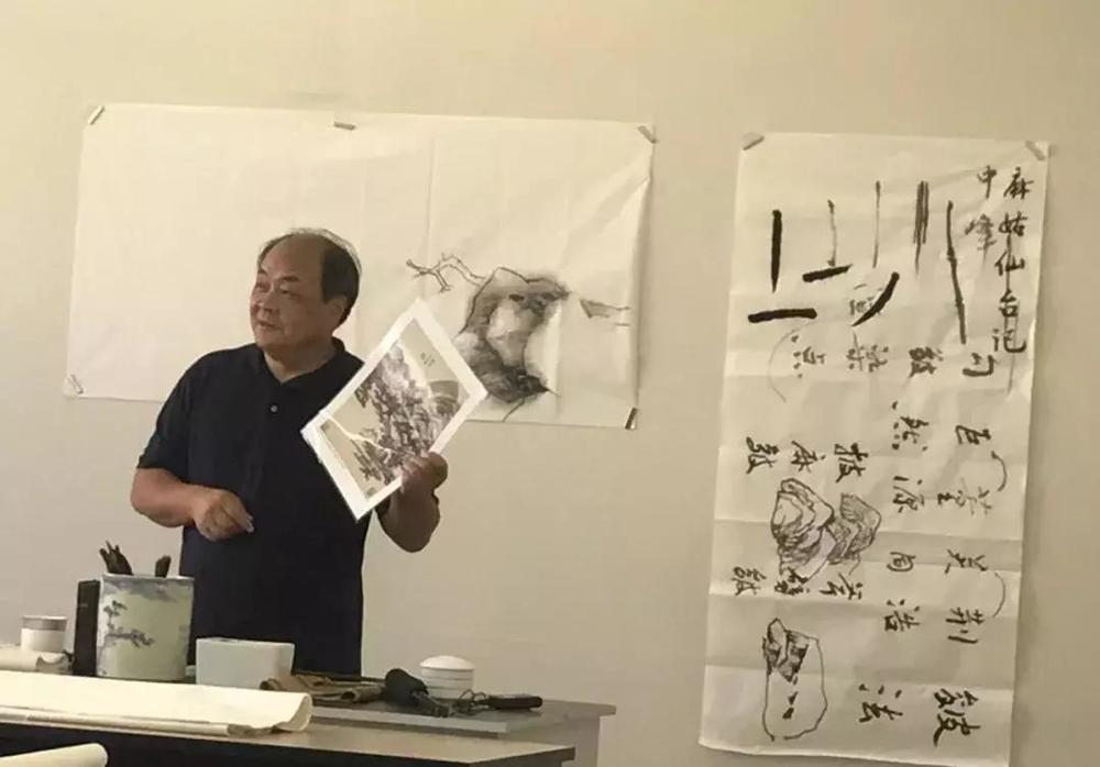 乐震文院长为2018级国画专业新生上第一课